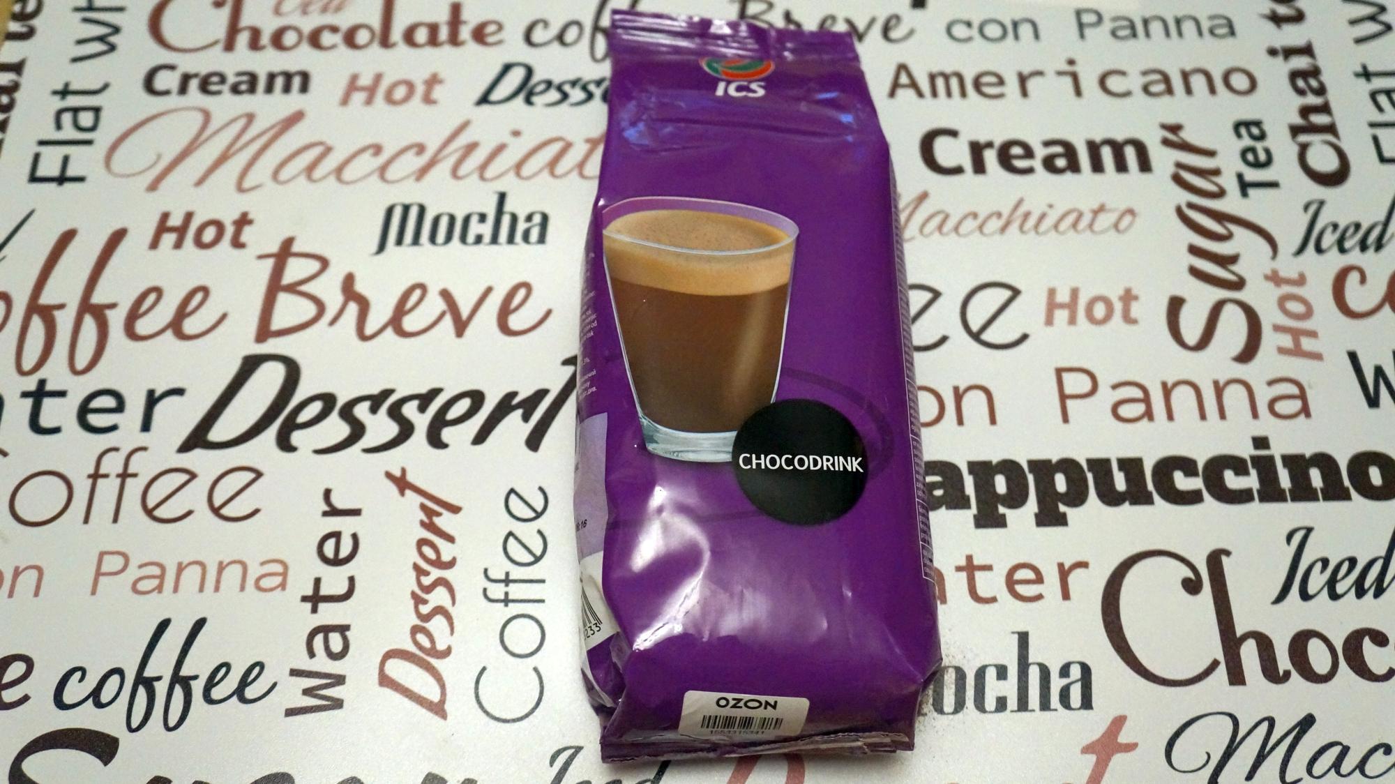 Горячий шоколад ICS Сливочный фото пачки