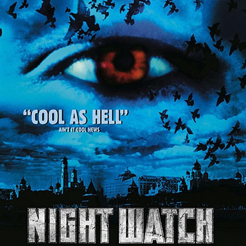 Ночной дозор poster