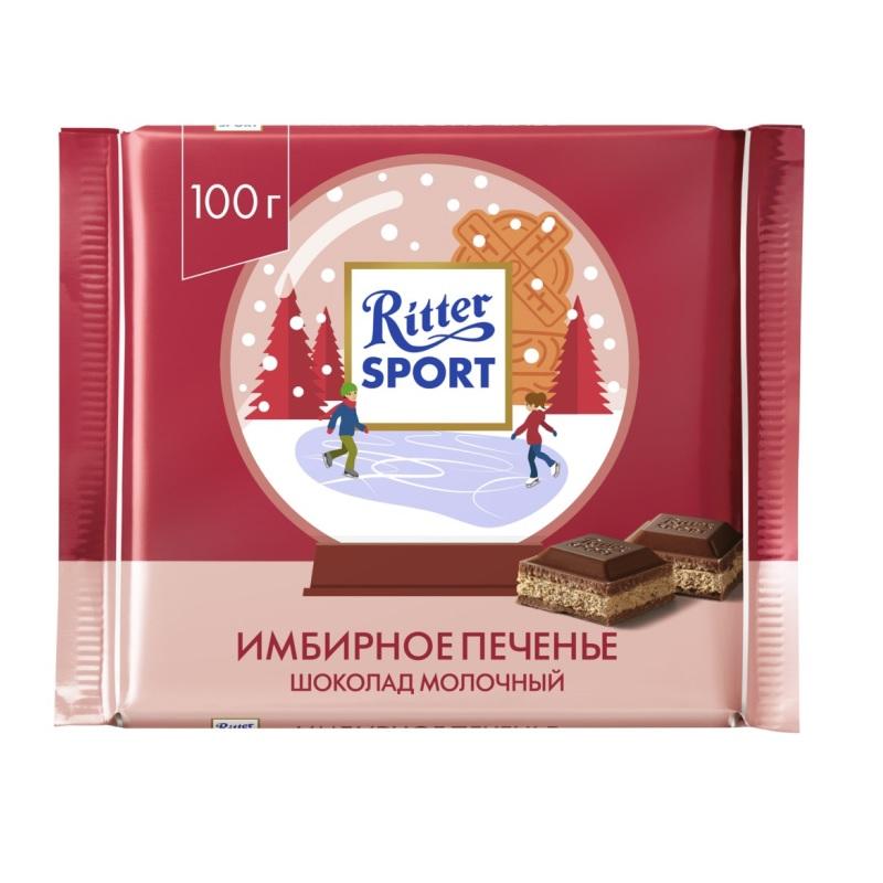 Шоколад Ritter Sport Имбирное печенье poster