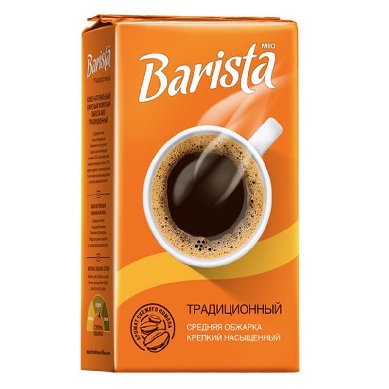 Кофе молотый Barista Mio Традиционный постер