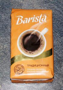 Кофе молотый Barista Mio Традиционный poster