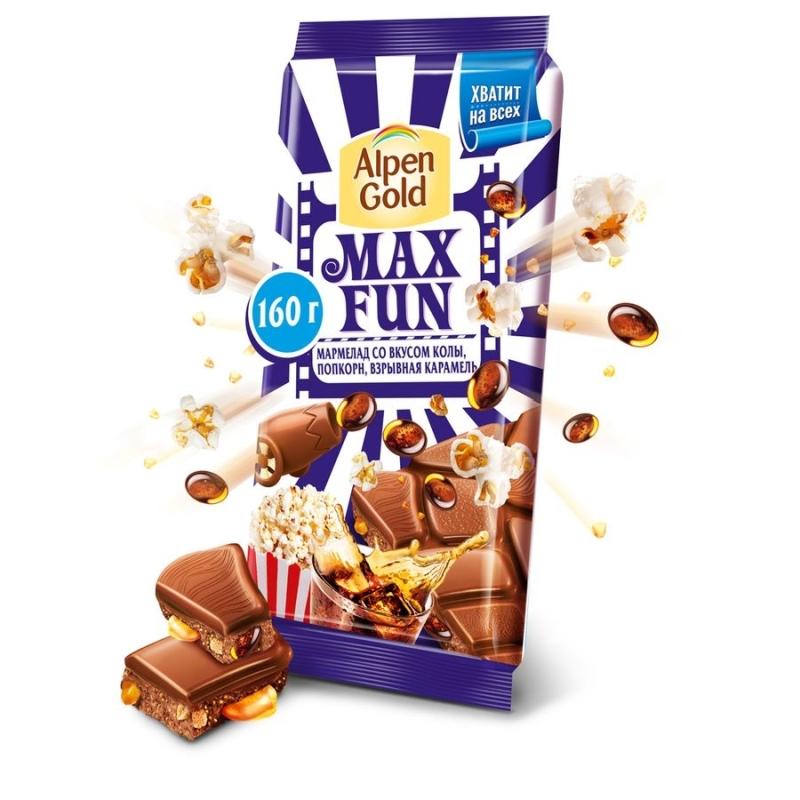 Шоколад Alpen Gold Max Fun «Мармелад со вкусом колы, попкорн, взрывная карамель» постер