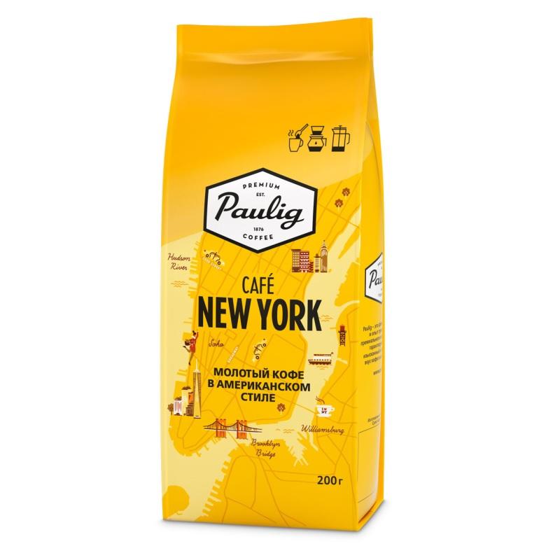 Кофе молотый Paulig Cafe New York poster