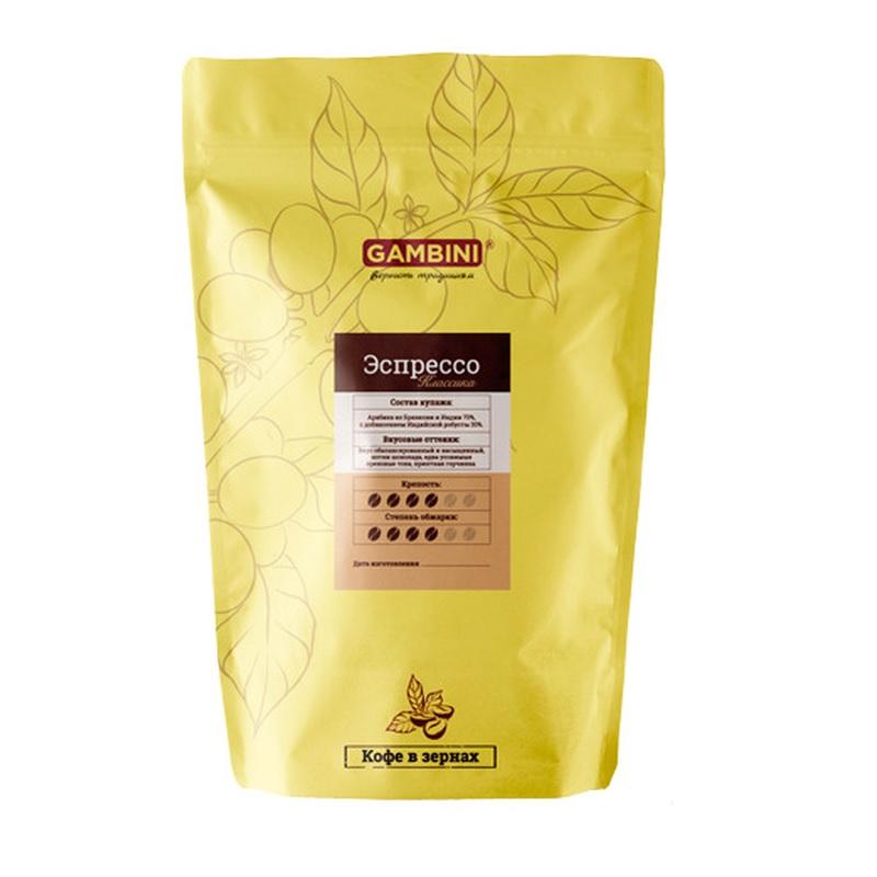 Кофе в зёрнах Gambini «Эспрессо Классика» постер