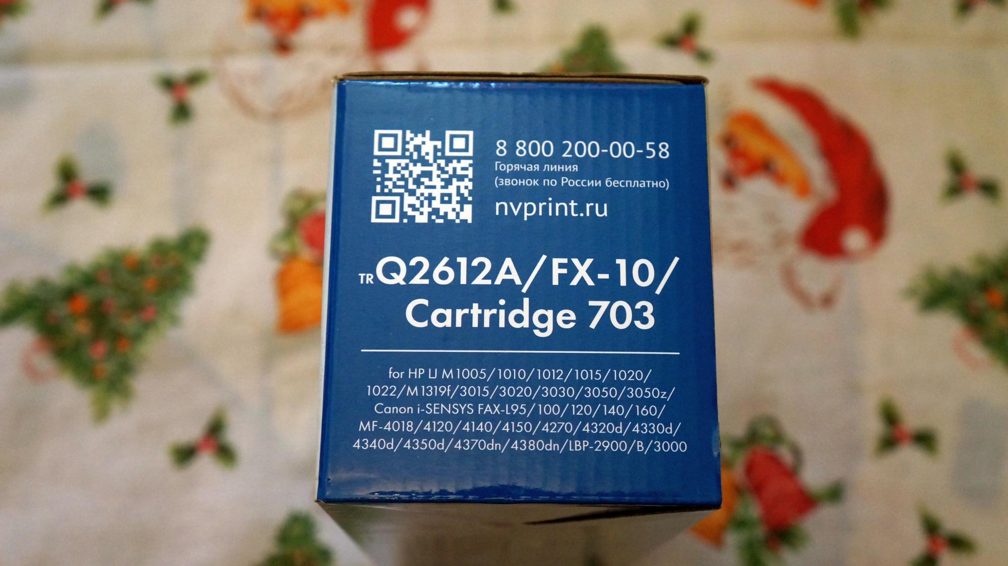 Картридж NV Print Q2612A / FX10 / 703