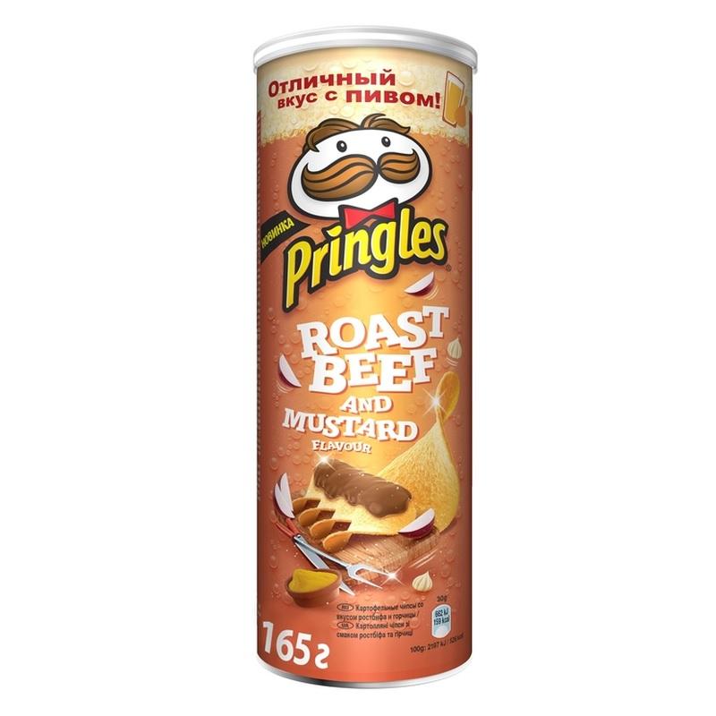 Чипсы Pringles «Roast Beef and Mustard» poster