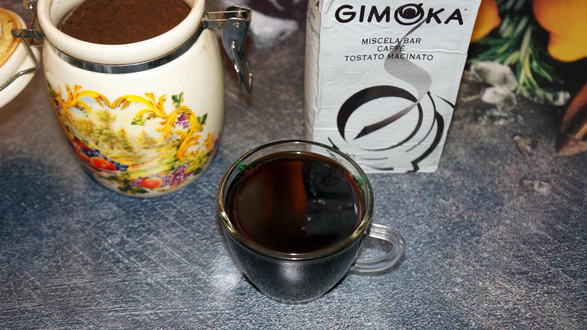 Кофе молотый Gimoka Gusto Ricco