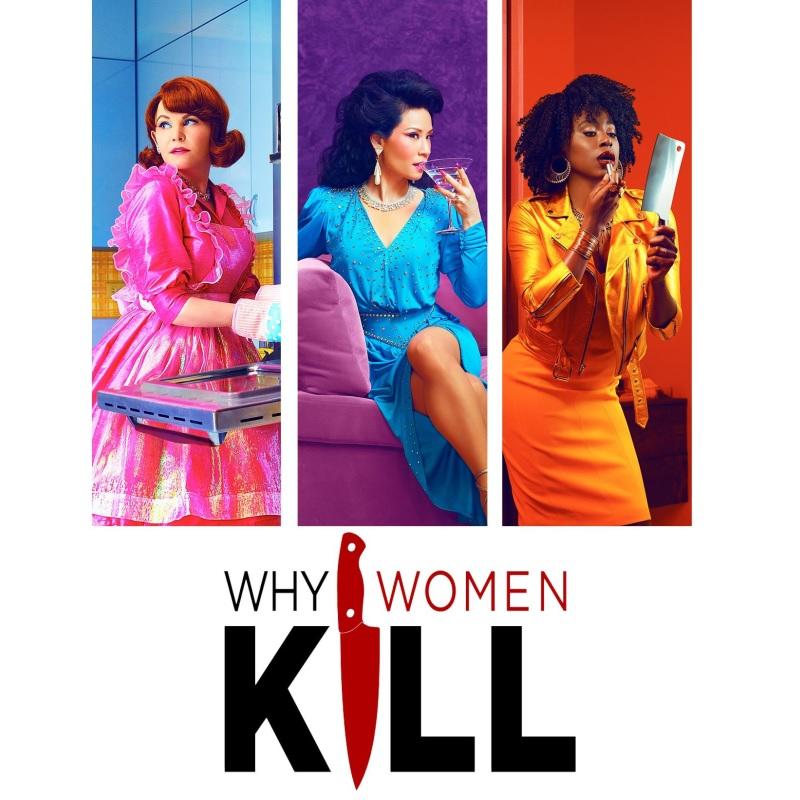 «Почему женщины убивают» (2019) poster