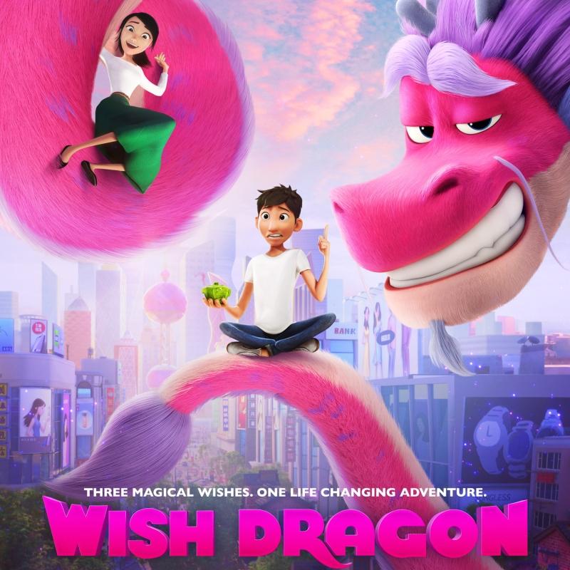 «Волшебный дракон» (2021) poster