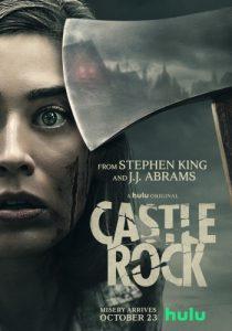 Castle Rock (2018) постер