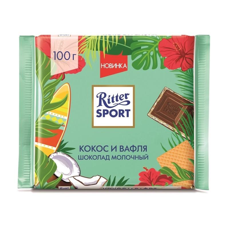 Шоколад Ritter Sport «Кокос и вафля» poster