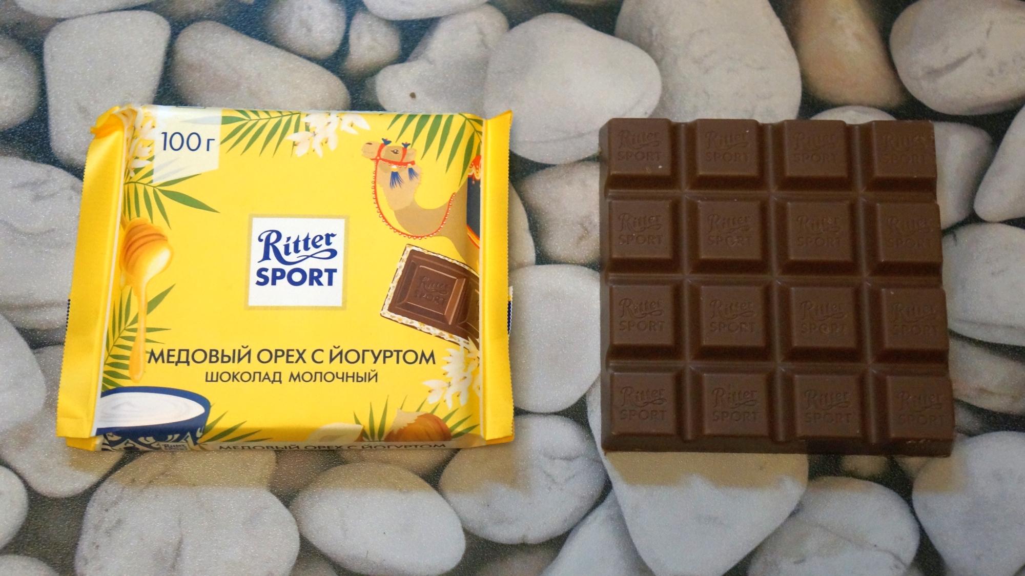 Шоколад Ritter Sport Медовый орех с йогуртом