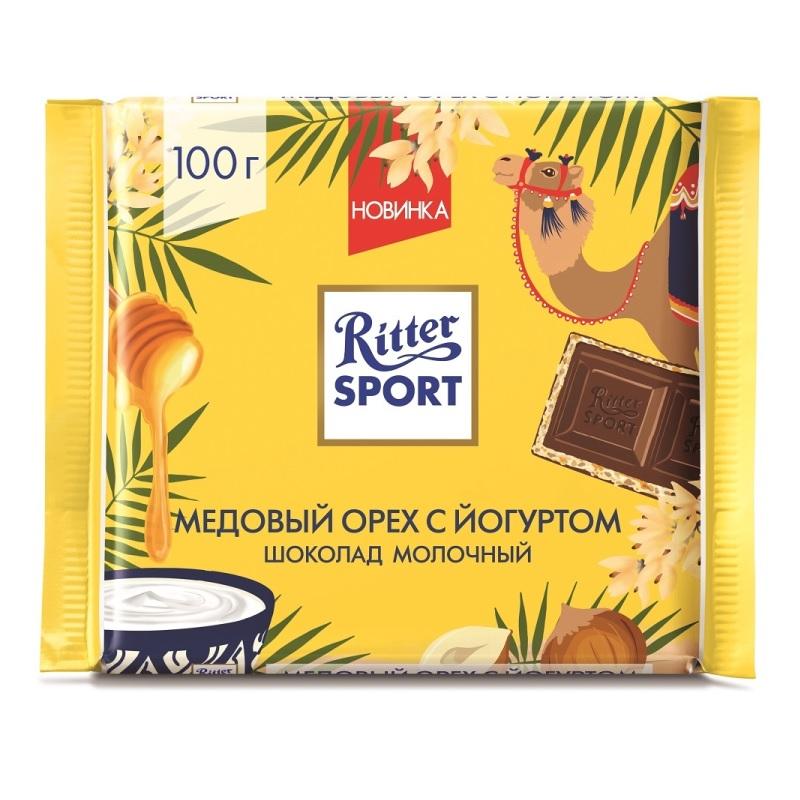 Шоколад Ritter Sport «Медовый орех с йогуртом» poster