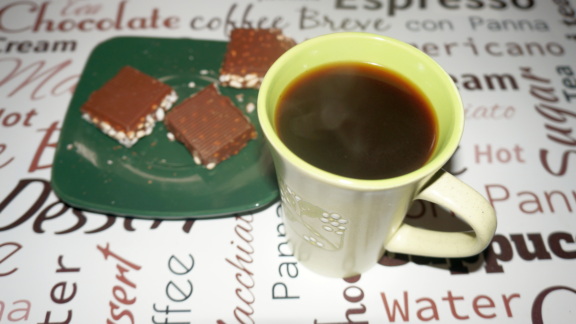 Кофе молотый Jardin Bravo Brazilia