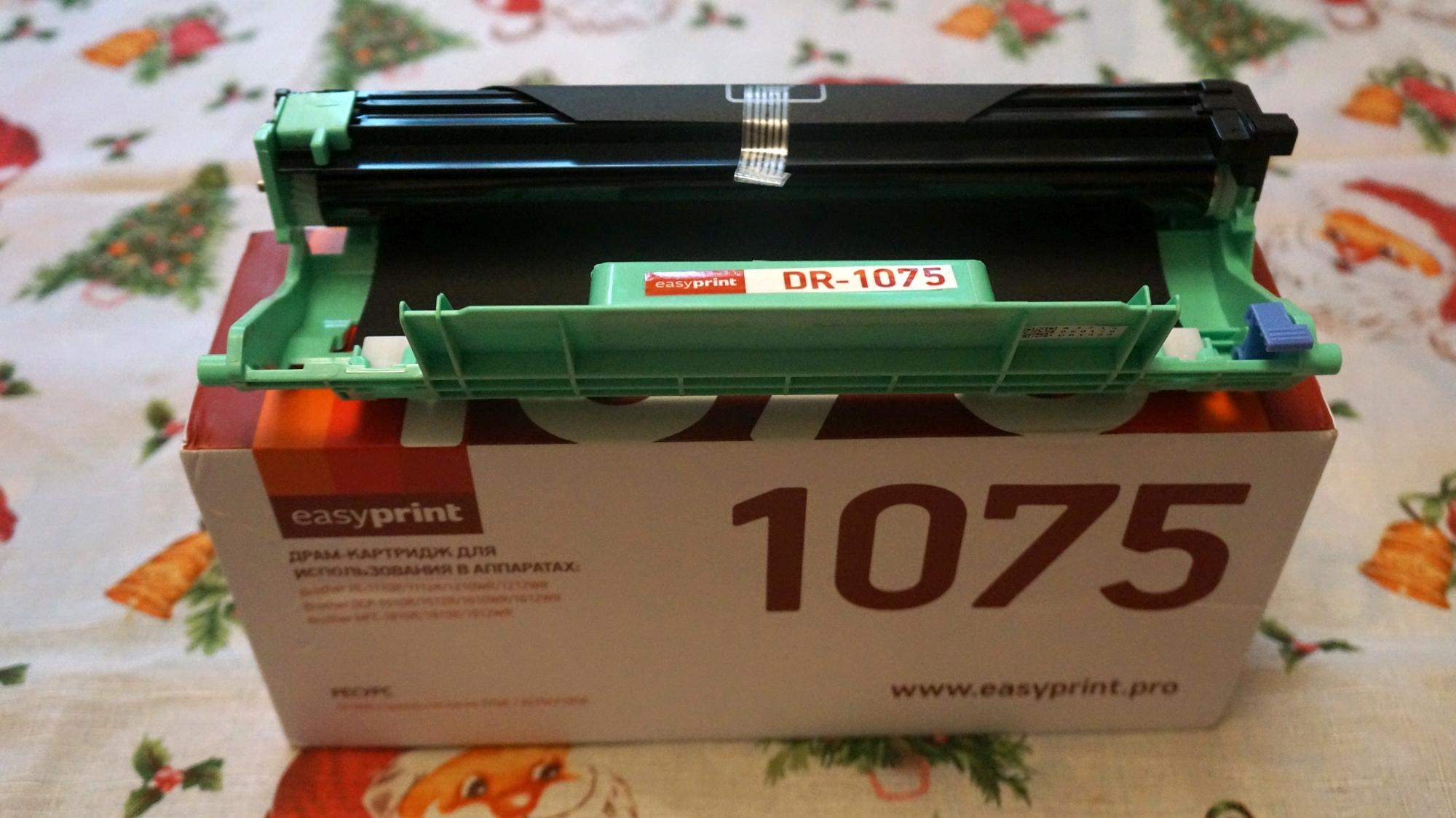 Фотобарабан EasyPrint DB1075