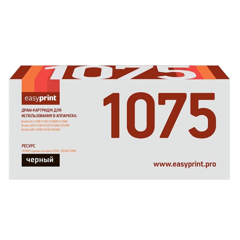 Фотобарабан EasyPrint DB1075 poster