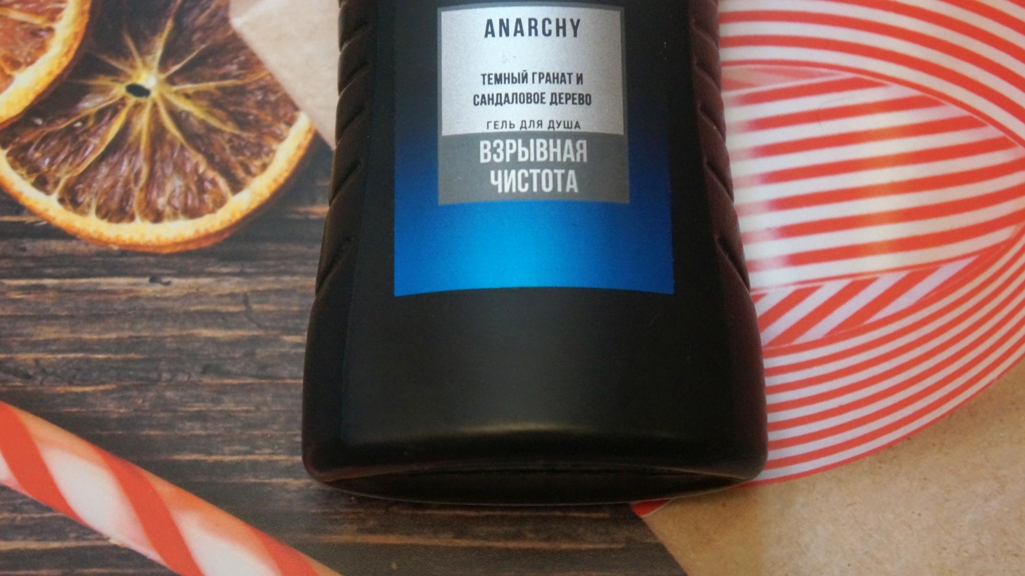 Гель для душа AXE Anarchy