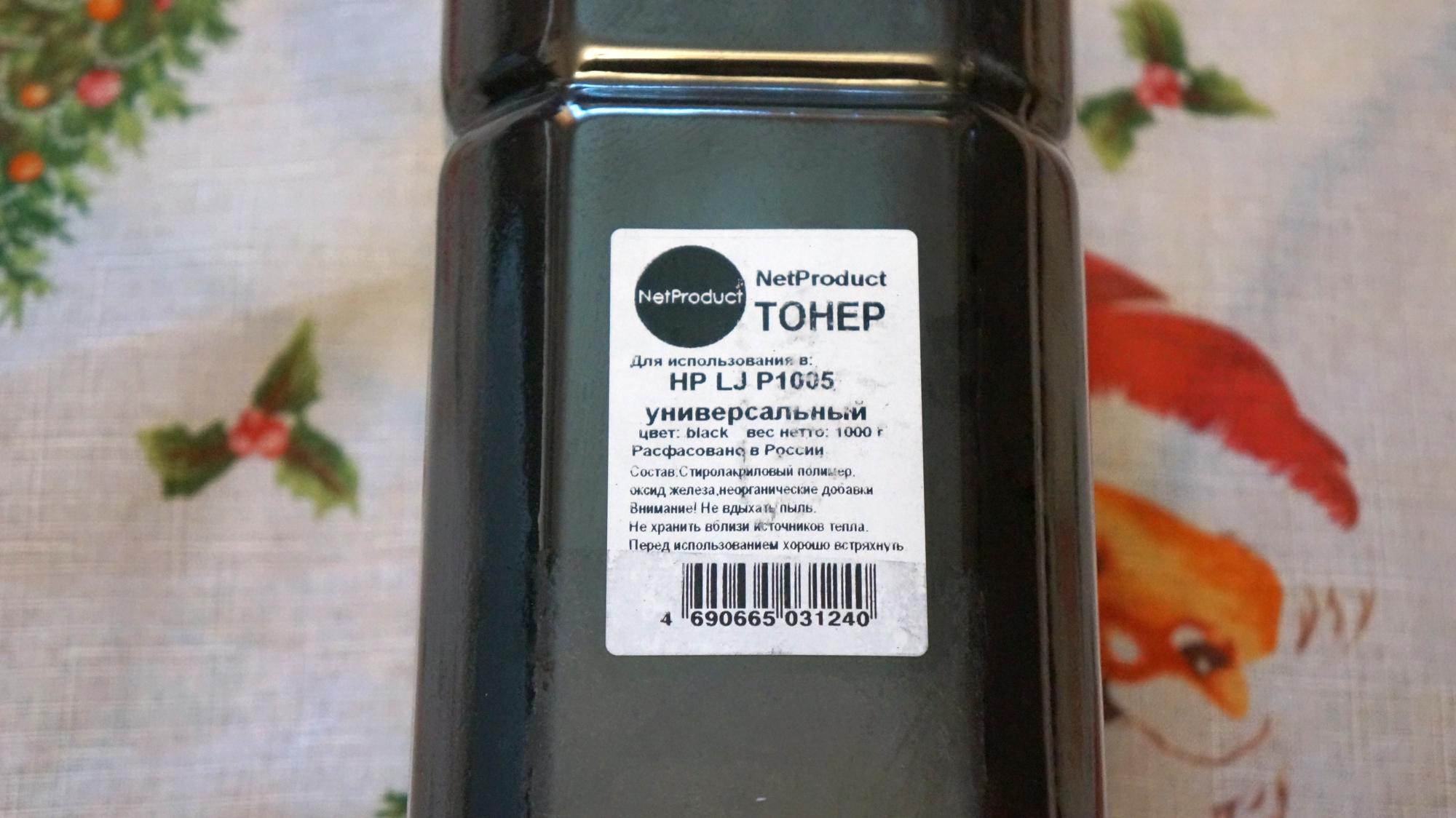 Тонер NetProduct HP P1005