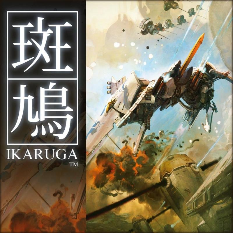 «Ikaruga» (Xbox 360) poster