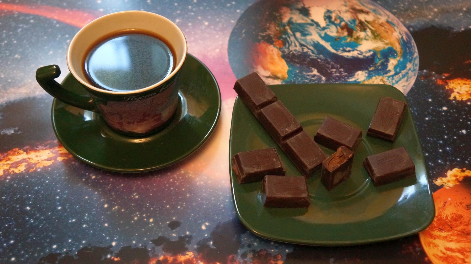 Шоколад Коммунарка Горький Десертный с начинкой Трюфельный Элит